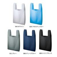 不織布レジバッグ(ランチサイズ)